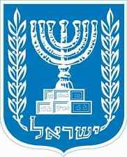 "Auto Aufkleber Wappen ""Israel"" Coat of arms Car Sticker"