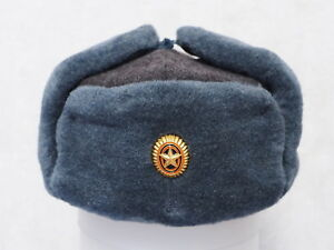 301292dc1 Details about Original Soviet ushanka, Russian fur hat ☆ Cockade Russian  Army with a Star ☆