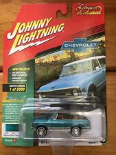 2018 Johnny Lightning *CLASSIC GOLD 3A* Bronze 1972 Custlass 442 Convertible