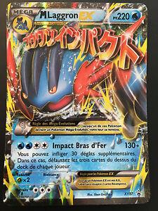 carte pokemon ex mega Pokemon card m laggron xy87 ultra rare promo mega ex french new