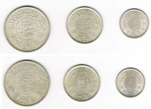 UNC Saudi Arabia 1 Riyal Silver AD 1935 AH 1354 A
