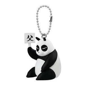 Image Is Loading Ranma 1 2 Genma Panda Ver Mascot Key