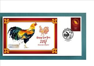 2017-YEAR-OF-THE-ROOSTER-SOUVENIR-COVER-KRAIENKOFF