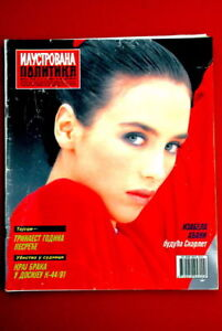 ISABELLE-ADJANI-ON-COVER-1991-VERY-RARE-EXYU-MAGAZINE