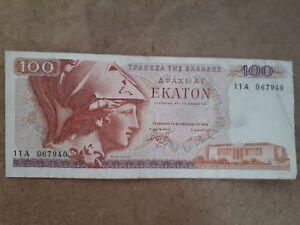 Greece-100-Drachma-1978-VF
