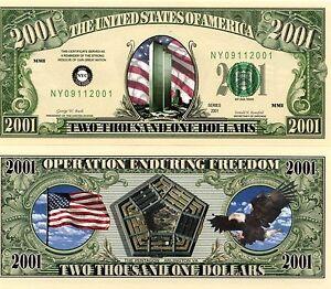World-Trade-Center-Pentagon-2001-Dollar-Novelty-Money