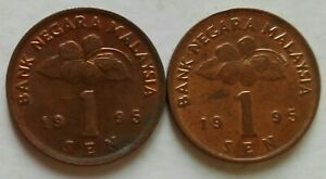 Second Series 1 sen coin 1995 2 pcs