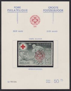 Belgium 1941 Rare Mnh Overprinted Red Cross Stamp Special Issue On Numbered Card Ebay