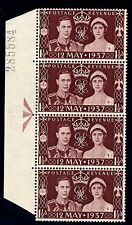 GB-SG461a- 1937 1½d  Marginal block of 4 + Plate No- 'colon' flaw on 2nd stp-LHM