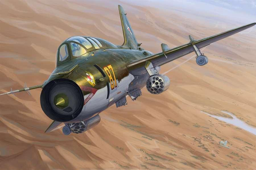 Hobby Boss HobbyBoss 1 48 Su-17UM3 Fitter-G New Release