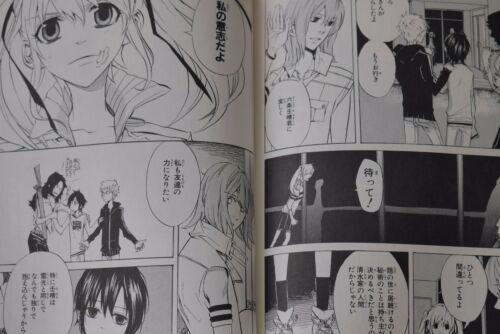 JAPAN Nabari no Ou Manga 1~14 Complete Set Yuhki Kamatani
