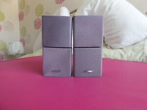 Bose-lifestyle-double-cube-satellite-surround-sound-speakers-pair-in-silver
