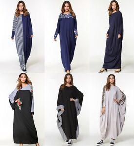 Beautiful-New-Moroccan-Dubai-Plain-Print-Kaftan-Abaya-Jilbab-Hijab-Muslim-Dress