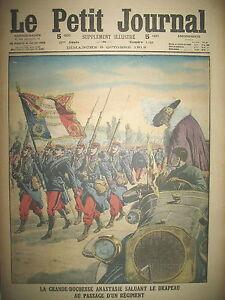 GRANDE-DUCHESSE-ANASTASIE-RUSSIE-DRAPEAU-32-Rgt-INFANTERIE-LE-PETIT-JOURNAL-1912