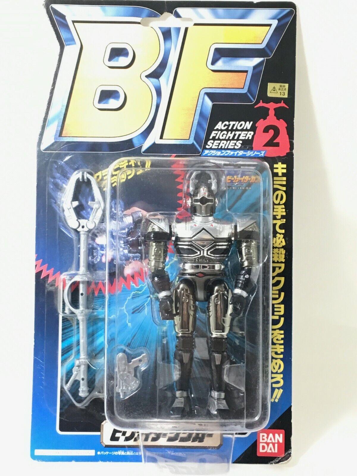 Beai B-combatiente Kabuto  azione combatiente series 2 Bee combatiente Kuwager 1996 japan  più preferenziale