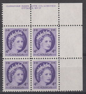 CANADA-340-4-Queen-Elizabeth-II-Wilding-Issue-UR-Plate-17-Block-MNH