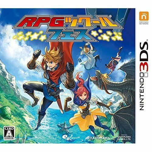 Very Good 3DS RPG renderer Fes Import Import Import Japan 927e7e
