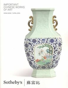 Sotheby-039-s-Hong-Kong-Catalogue-Important-Chinese-Works-of-Art-2015-HB