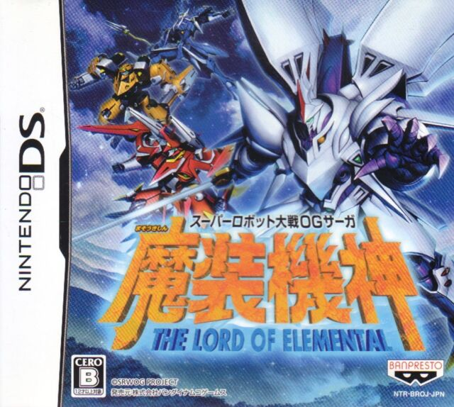 [FROM JAPAN][NDS] Super Robot Wars OG Saga Masou Kishin [Japanese]