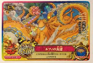 Carte One Piece OnePy Berry Match IC Prism Rare PART05 IC5-57 R G3G85OB8-08144817-460910739