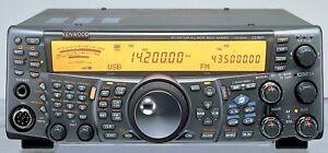 Kenwood-TS-2000-Transceiver-Kurzwellengeraet-Amateurfunk-Service-1-bis-3