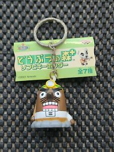 Nintendo Animal Crossing keychain Figure Banpresto 2001 rare promo mole guy