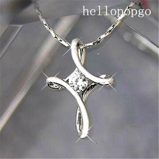 18K White Gold Gp Plated Austrian Crystal Fashion Jewelry Chain Necklace BR1313