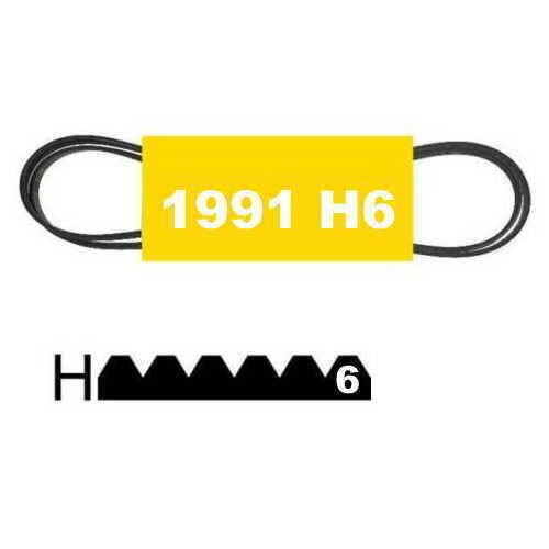 Courroie 1991H6  MAEL poly v  Elastique Lave Linge Seche PHE H6EL 6 dents