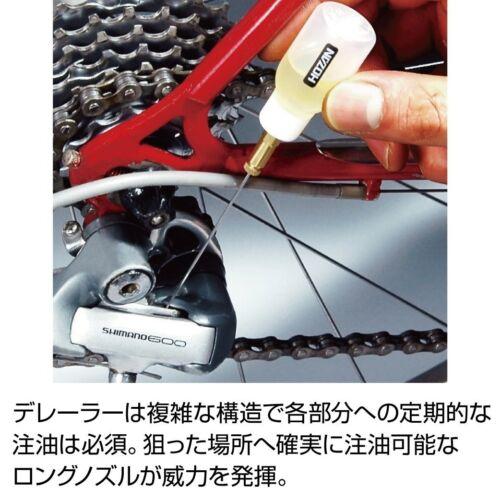// Z-64 HOZAN 9mL MADE IN JAPAN PRECISION OILER