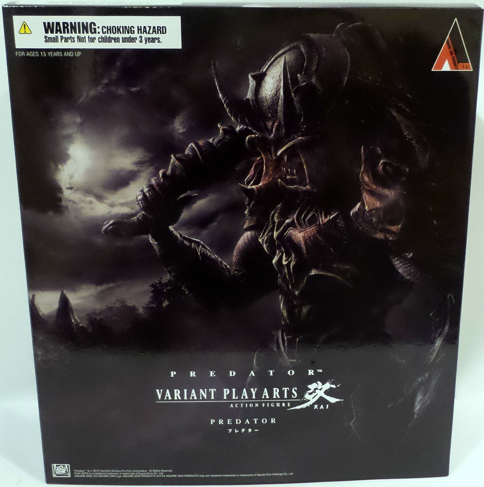 PROTATOR : PROTATOR ACTION FIGURE MADE BY SQUARE ENIX. VARIANT PLAY ARTS. (TK)