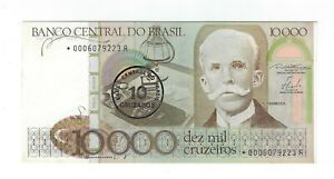 10-Cruzados-Bresil-Replacement-UNC-1986-c177a-p-206-Brazil-Star-banknote