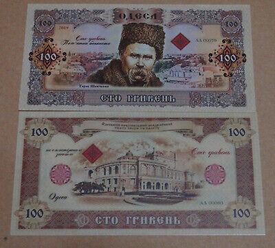 Ukraine UAH 100 hryvnia Ani Lorak Ukrainian singer People's Artist of Ukraine