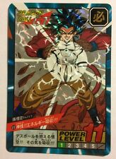 Dragon ball GT Super battle Power Level 870 Double Prism