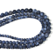 4-6-8-10mm-Lot-Bulk-Natural-Stone-Lava-Loose-Beads-DIY-Bracelet-Jewelry-Necklace thumbnail 200