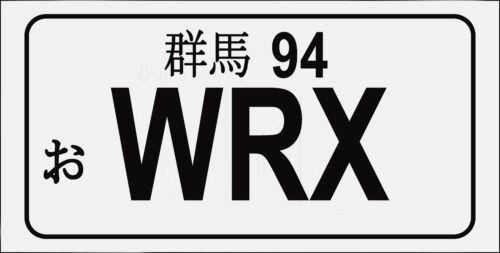 Custom Japanese License Plate Tag Fits Toyota Honda Subaru Acura Lexus TRD JDM