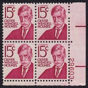 #1288 15c Oliver Wendell Holmes, Plt Negro [ 29603LR ], Nuevo Cualquier 4=