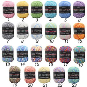 UK-NEW-Fashion-23-Colours-Knitting-Crochet-Milk-Soft-Baby-Cotton-Wool-Yarn-50g