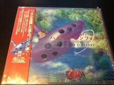 0063 The Legend of Zelda Ocarina of Time Hyrule Symphony Original Soundtrack CD