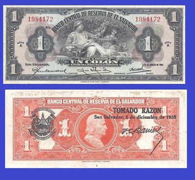 El Salvador 25  colon 1934 US REPRODUKTION