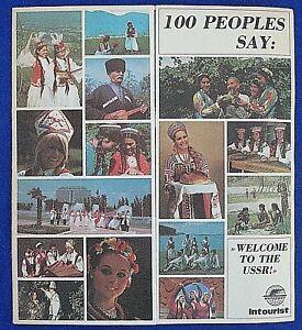 Vintage Intourist Samarkand Brochure Travel Guide USSR Soviet Union
