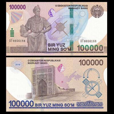 NEW Uzbekistan Banknote 100 000 sum//SO/'M 2019 AU Prefix UNC P-New 100,000