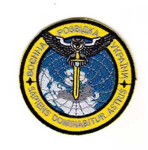 Image Is Loading Ukrainian Army Patch Military Intelligence Of Ukraine Owl