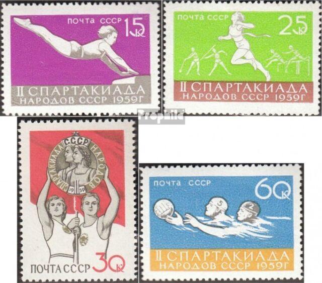 Soviet-Union 2249-2252 (complete issue) used 1959 spartaikade t