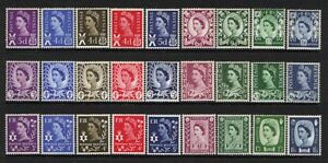 1958-70-QE11-GREAT-BRITAIN-SET-OF-034-WILDING-034-REGIONAL-DEFINITIVE-STAMPS-MNH