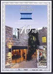 ISRAEL-2001-STAMPS-DEMOCRACY-INSTITUTE-SOUVENIR-LEAF-CARMEL-417-IN-FOLDER