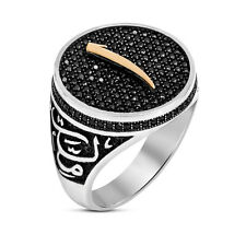Sterling Silver Antique Old Islamic Arabic Muslim Alif Men Band Ring Jewelry
