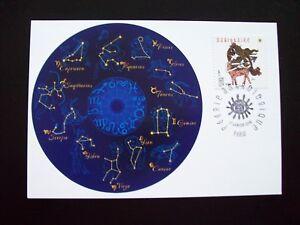 2014_carte Maximum_fdc_fÉerie Astrologique-sagittaire. RafraîChissant Et Enrichissant La Salive