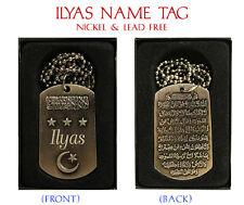 """ILYAS"" Mens Arabic Name Necklace Tag - Birthday Wedding Ayatul Kursi Eid Gifts"