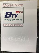 2 BTV Box IPTV DN-1000-HD+ Live Indian, Hindi, Urdu, Afghan Channels 01/B41755A.