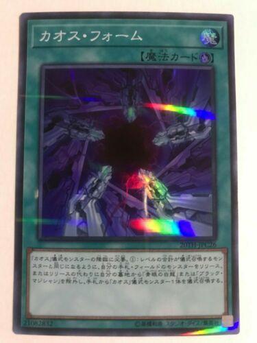 YuGiOh Legend Collection 20TH-JPC26 Chaos Form Super Parallel//Secret Rare